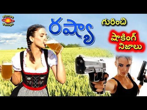 Surprising Unknown Facts about Russia in Telugu by Planet Telugu