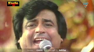 Kaharo Doli Na (कहारों डोली ना..)HD Devotional Song | Navaratri Special Songs