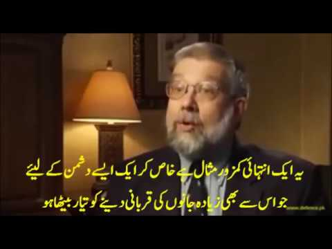 Ex CIA officer, Michael Scheuer on Pakistan ISI