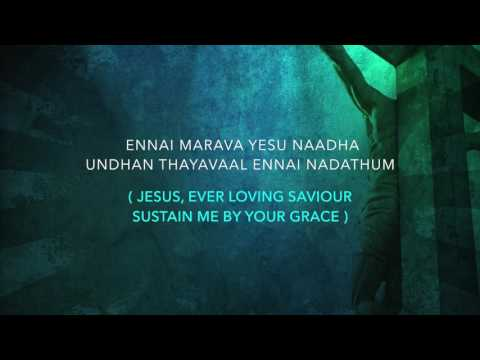 Ennai marava yesu naadha with English lyrics
