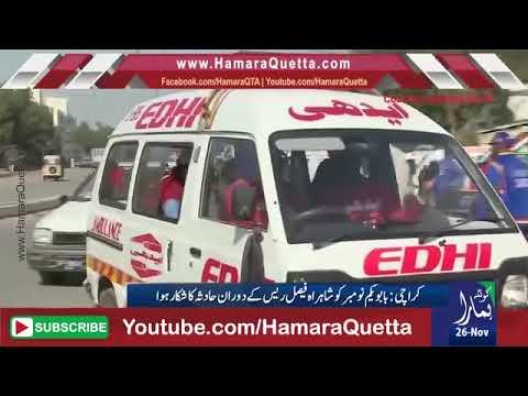 babu 70 accident full video