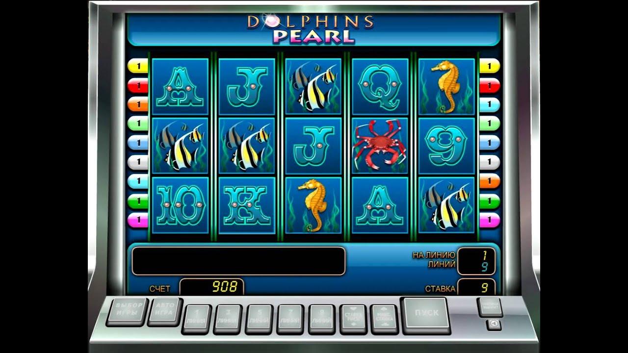 меруерт казино ойын автоматы дельфин маржан