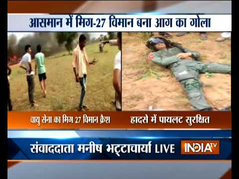 Indian Air Force MiG 27 fighter jet crashes in Jodhpur; pilot ejects safely