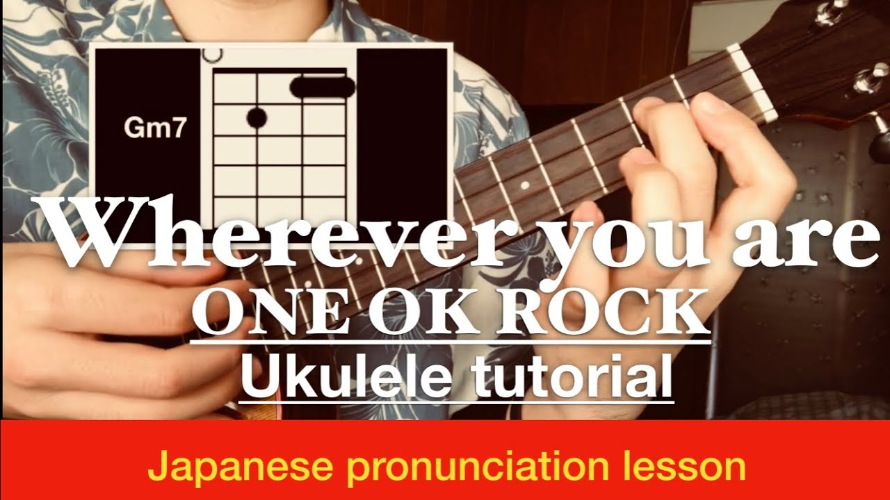 Lv.20 Wherever you are / ONE OK ROCK ukulele chords tutorial 【with Japanese  lesson】