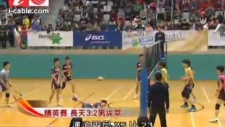 2013學界精英排球賽長沙灣天主教連追兩局擊敗男拔