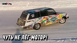 НЕ ДЕТСКЙ ДРИФТ мотор ОХРЕНЕЛ