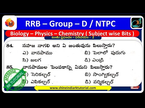 Repeat RRB - Group-D / NTPC - Subject wise Classes ( Bit