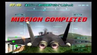 SIMPLE2000シリーズ THE宇宙大戦争 戦闘機撃墜ミッション