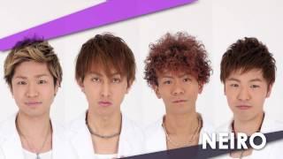 「すったげNEIRO TV vol.85」 (初詣へGO!! おもしろ未公開シーン) 【N...