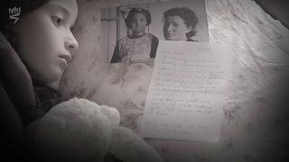 מכתבים אחרונים מהשואה: 1942