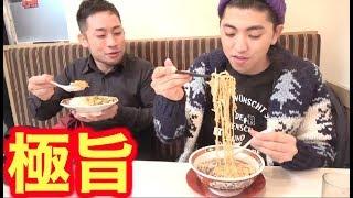 中華一番にて、撮影後、ラーメンとチャーハン、麻婆豆腐などなどおいしい食事会をしてきました! そして、美味しい食事にかかせない…ちょっ...