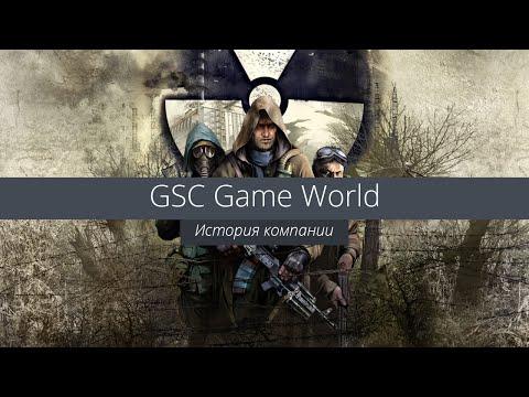 История компании — GSC Game World #1 thumbnail