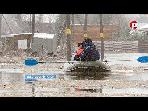 Повышение уровня воды: Вологодский район