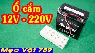 Chế ổ cắm kích điện 12V lên 220V (Zalo 01655 774 789)