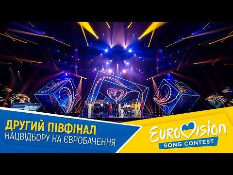 Нацвідбір на Євробачення-2020. Другий півфінал