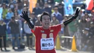 カンボジアで行われたフルマラソン大会で猫ひろしが優勝! アジア大会へ...