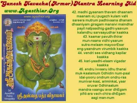 Ganesh Armour Mantra  Vinayaka Kavacham