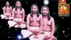 Bangla Devotional   Mayera Ullu Dhoni Dao   মায়েরা উলু   Amol Krishno Prodhan   Jai Gurudev Bhajan