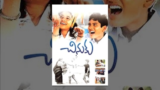 Chinuku Telugu Full Length Movie || L.B.Sriram, Jayalalitha