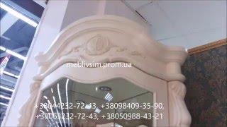 видео Витрины и буфеты