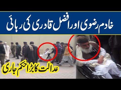 Khadim Rizvi, Peer Afzal Qadri Released on Bail