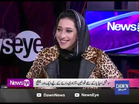 NewsEye with Meher Abbasi - Thursday 13th February 2020