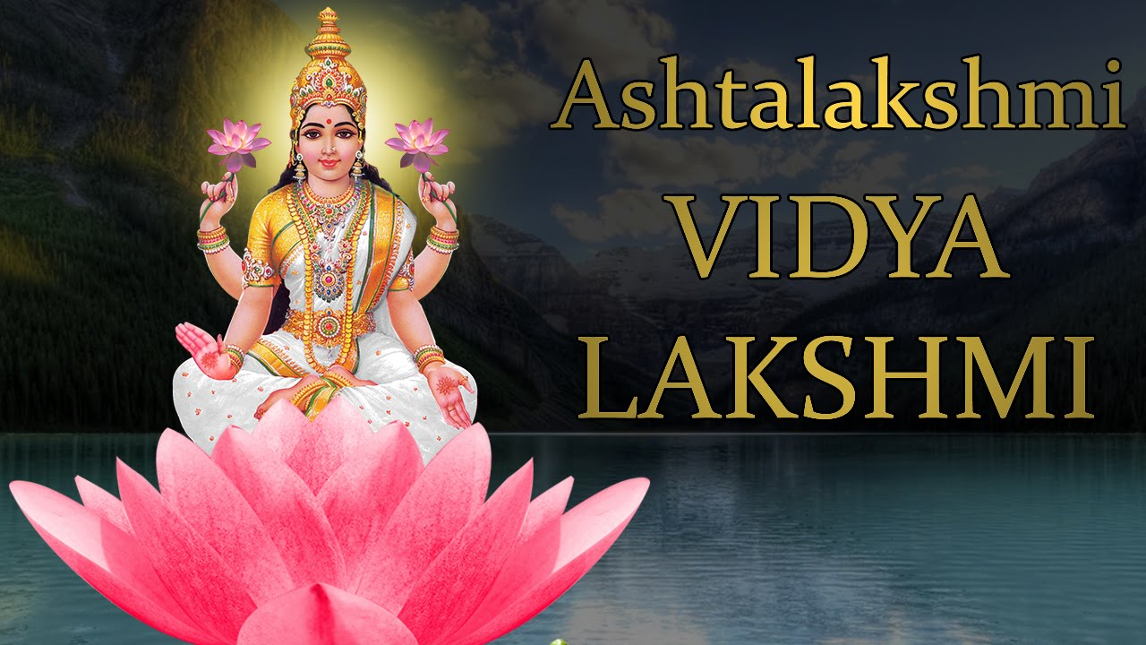 Vidya Lakshmi Mantra Jaap 108 Repetitions Ashtalakshmi