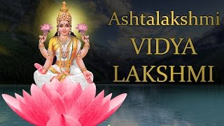 Vidya Lakshmi Mantra Jaap 108 Repetitions ( Ashtalakshmi Seventh Form )