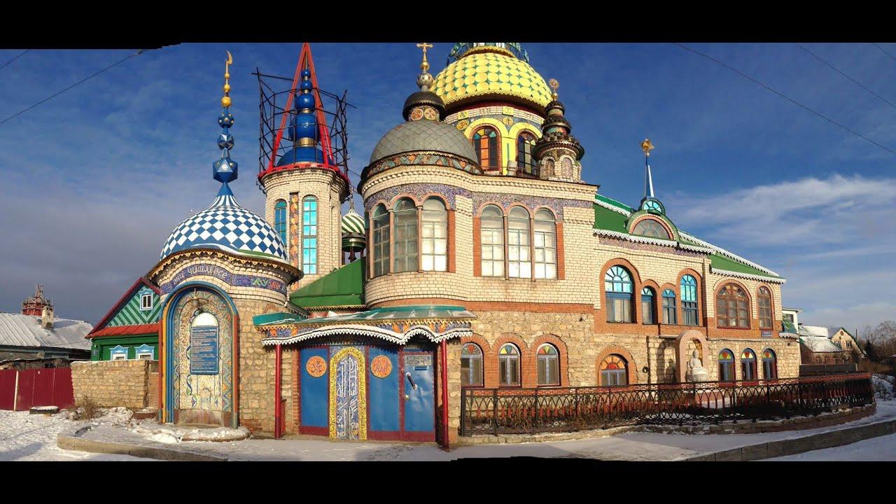 Resultado de imagen para kazán rusia