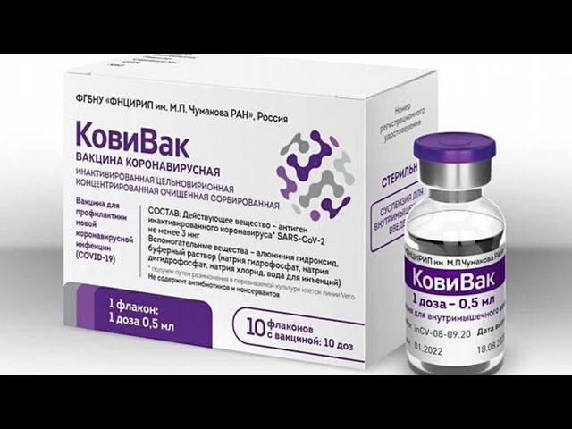 Régimen anuncia producción de vacuna rusa CoviVac en Nicaragua