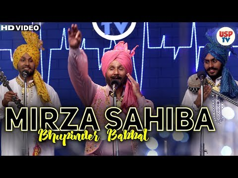 Mirza Sahiba   Punjabi Folk Songs   Live Performance   Bhupinder Babbal   USP TV