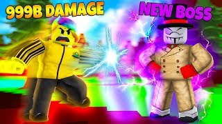 I DUELED the NEW SUPER VILLAIN with the #1 SUPERHERO POWER (Roblox)