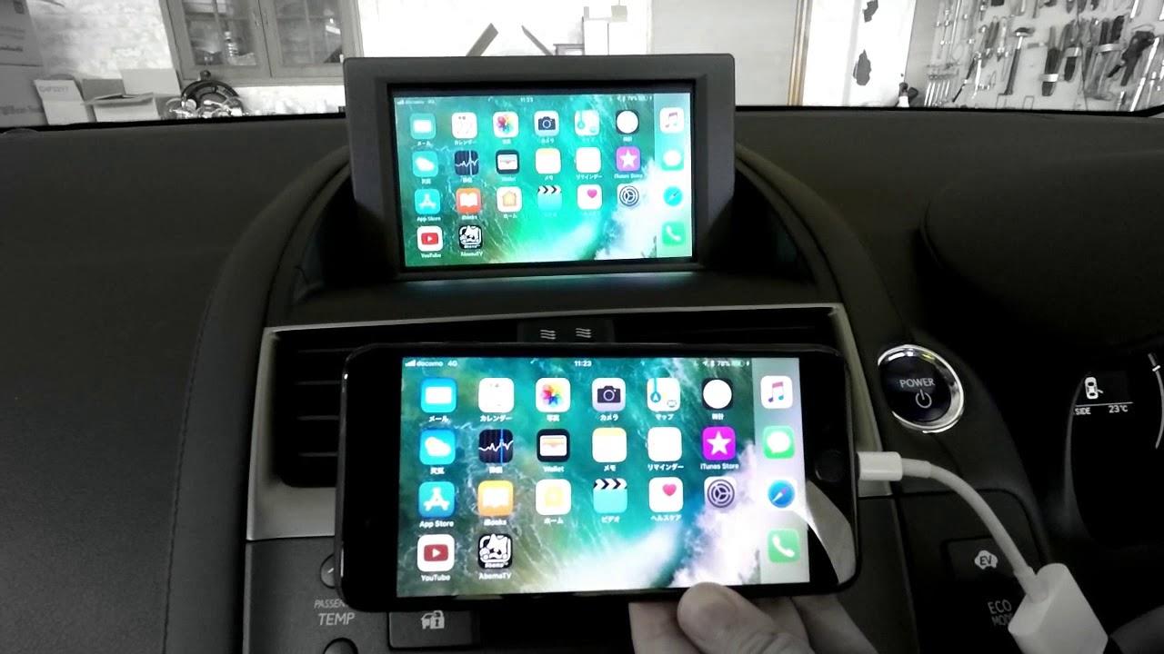 アプリ iphone ミラーリング