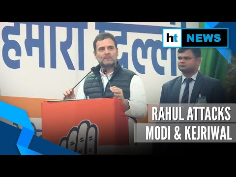 'Atmosphere has changed in India in the last 5 years': Rahul Gandhi