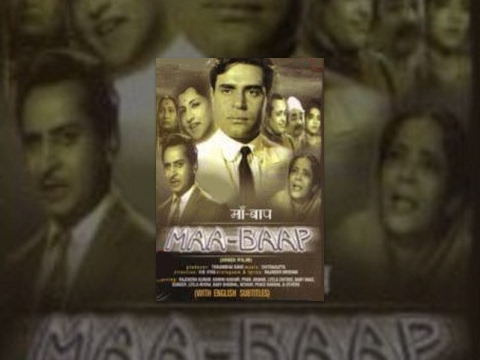 Maa Baap - Classical Hit Movie