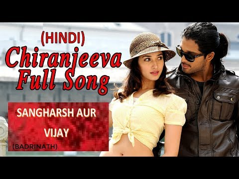 Sangharsh Aur Vijay (Badrinath) - Hindi Dubbed Song   Allu Arjun, Tamanna