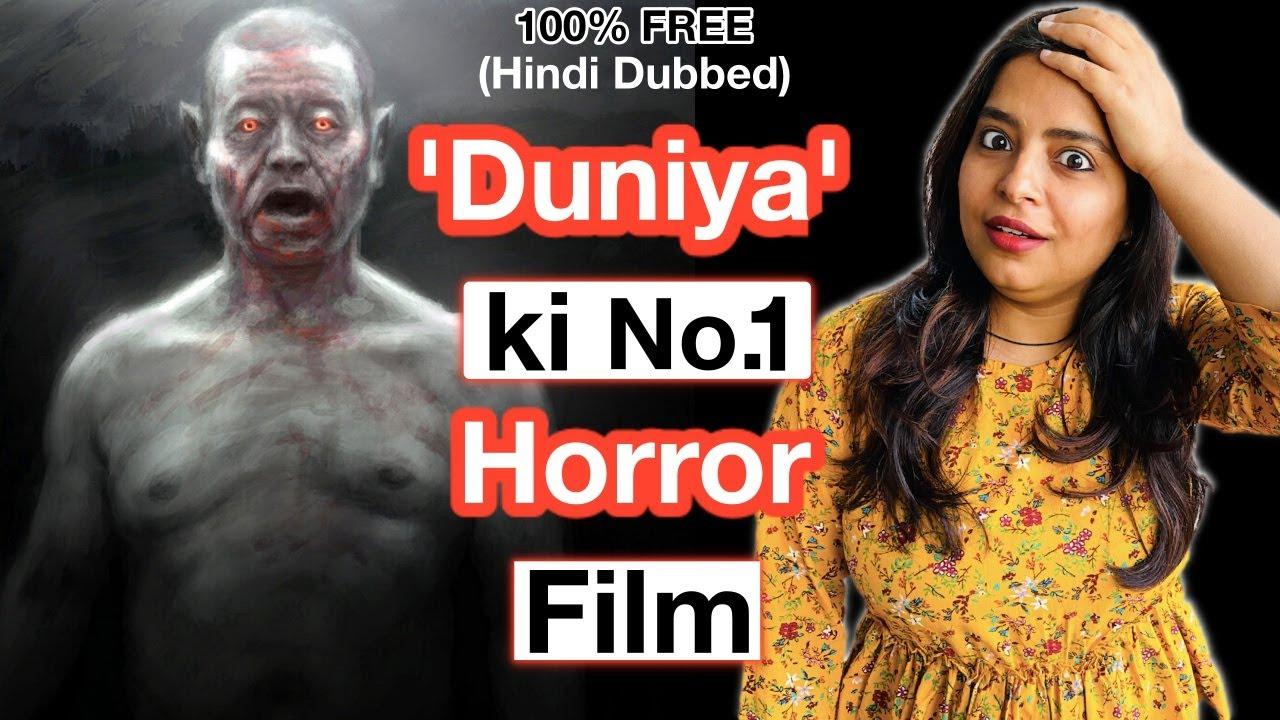 Download The Wailing Movie Explained In Hindi | Deeksha Sharma