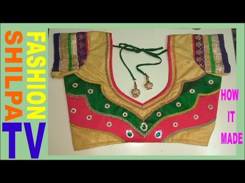 How To Make Designer Blouse At Home 36 Designer Bridal Back Neck Blouse Pattern 2017 Stitching Youtube