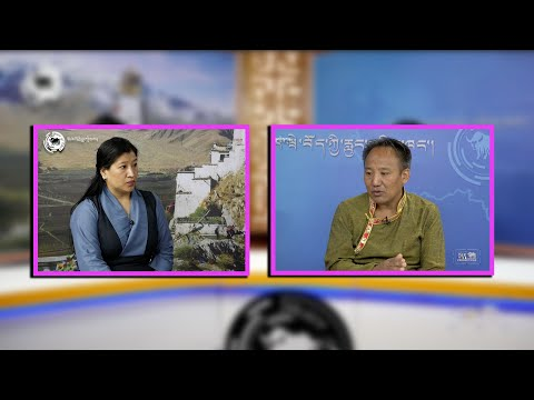 Tibetan National Anthem: Historical Background