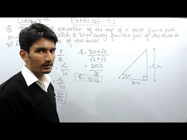 Chapter 9 Exercise 9.1 Q 4 - Some Applications of Trigonometry Class 10 maths - NCERT Solutions