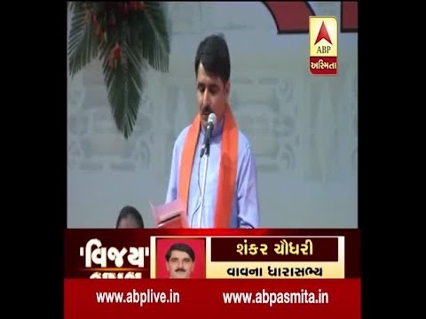 Shankar Chaudhary sworn in as minister of state