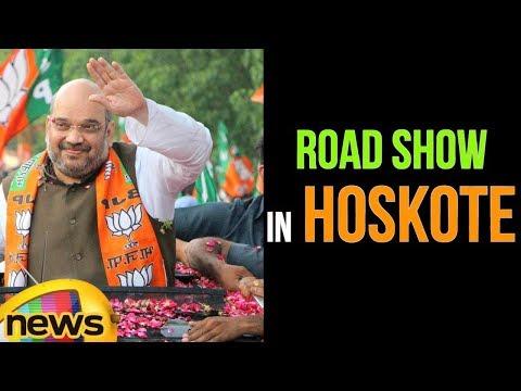 BJP Chief Amit Shah's Road Show in Hoskote   Karnataka   Mango News