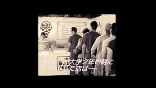 (500)日のサマー - 予告編