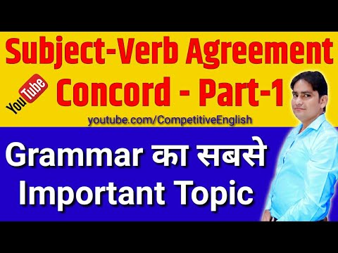 Subject Verb Agreement Concord Part 1 English Grammar