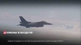 Российские ВКС за неделю 14 раз перехватывали зарубежные самолеты разведчики