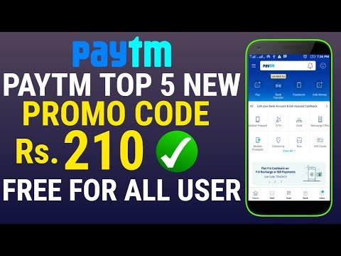Paytm April Offer - Paytm Top 5 Promo Code 2018 !! Paytm 75 Cashback !! Paytm 50 Cashback, Paytm