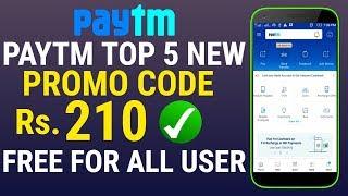 Paytm Offer - Paytm Top 5 Promo Code 2018 !! Paytm 75 Cashback !! Paytm Cashback, Paytm Promo Code