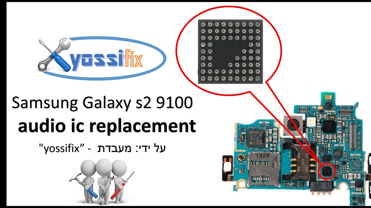 Samsung Galaxy S2 9100 Audio Ic Replacement S Circuit Diagram 2