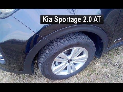 Kia Sportage: опыт эксплуатации зимних шин