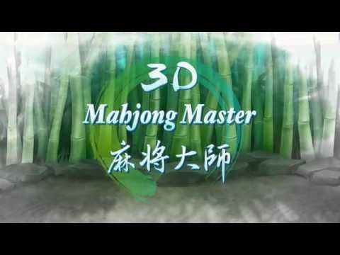 3D Mahjong Master # Mobile Game